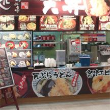 和歌山のフードコート内飲食店。リニューアルに伴い看板の設置。