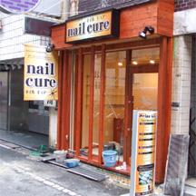 堺市のネイルサロン。新規オープンに伴い看板の設置。