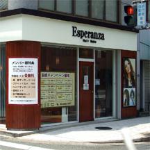 堺市の美容院。業態の訴求を行い新規客UP!