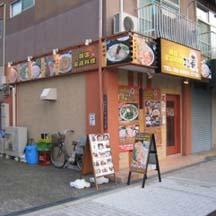 堺市の韓国料理店。視認性を改善し集客UP!
