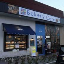 大阪府岸和田市のパン屋さん。新規オープンに伴い、看板の制作。