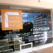 大阪府堺市の住宅会社。新規オープンに伴いメイン看板の制作。