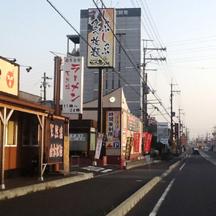 【飲食店】奈良県のしゃぶしゃぶ食べ放題のお店。業態の訴求を行い、新規客UP!