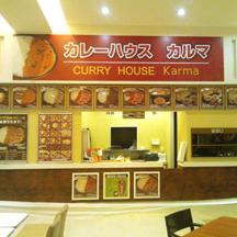 【飲食店】兵庫県のカレー・ハンバーグさん。看板を変えて集客UP!