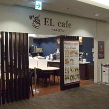 【飲食店】大阪府大阪市のカフェ。新規オープンに伴いメイン看板の制作。