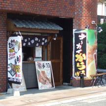 【飲食店】大阪府松原市の唐揚げ専門店。新規オープンに伴い看板の設置。