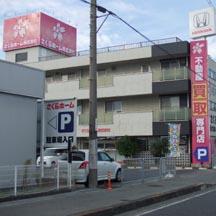 大阪府高石市の不動産専門店。塔屋看板・自立式看板の制作を行い、発見確率を向上