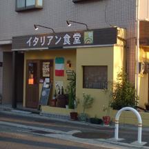【飲食店】大阪府堺市のイタリアン食堂。新規オープンに伴い集客看板の制作。