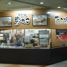 【飲食店】京都府のフードコート。リニューアルオープンに伴い、看板制作。