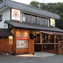 【飲食店 ~施工事例~】大阪府堺市の居酒屋さん。 業態変更に伴いリニューアル。(看板製作・メニュー)