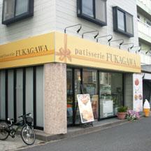 【飲食店~施工事例~】大阪府堺市のケーキ屋さん。 看板の老朽化に伴いメインサインをリニューアル
