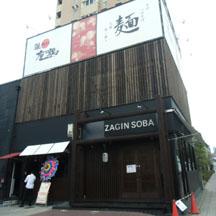 【飲食店~看板施工事例~】大阪市のらーめん屋さん。看板を立ち上げ大通りから発見確率の向上!