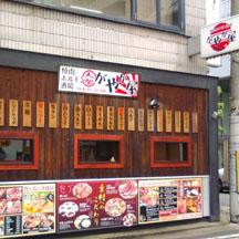 【飲食店~施工事例~】大阪府堺市の焼肉屋さん。 ホームページのデザインに合わせ看板制作。