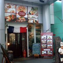 【飲食店~施工事例~】大阪府和泉市の洋食屋さん。イメージ写真を掲出した看板デザインで発見確率の向上。