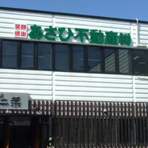 【不動産屋~看板施工事例~】 大阪府堺市の不動産屋さん。