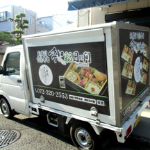 【飲食店~施工事例~】大阪府堺市の仕出し弁当屋さん。 黒を基調としながら、お弁当を大きく訴求したデザイン。