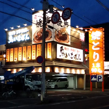 【飲食店~施工事例~】奈良県橿原市の焼鳥屋さん。 ロゴデザインをベースに看板を一新。