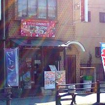 【飲食店~施工事例~】大阪府堺市の居酒屋さん。 赤をベースにしたデザインで業態の訴求。