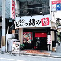 【飲食店~施工事例~】大阪府堺市らーめんさん。 新店、新規出店による、看板デザイン・メニュー・POP