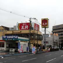 【飲食店~施工事例~】大阪府堺市の中華料理店様。 ロゴデザインを立ち上げ看板でお店の存在感向上。