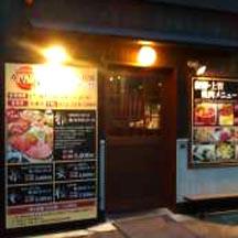 【飲食店~施工事例~】大阪府堺市の焼肉屋さん。 ホームページのデザインに合わせて、看板の意匠変更。