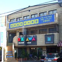 【学習塾~看板施工事例~】大阪府池田市の学習塾様。 支給データを大判出力し、看板製作。