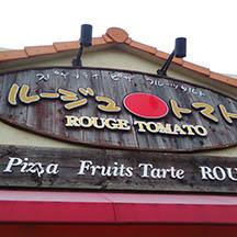 【飲食店~看板製作事例~】台風被害に伴い、メインサインのリニューアル。 大阪府和泉市のイタリアン。