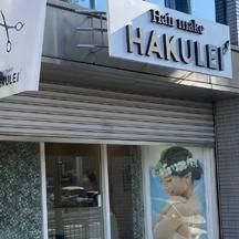 【美容室~看板製作事例~】大阪府堺市の美容室さん 新規オープンに伴い、看板制作一式。