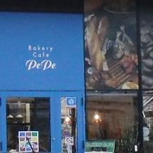 【飲食店~看板製作事例~】大阪府岸和田市のベーカエリーカフェさま