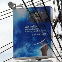 【学習塾 ~施工事例】~ 和歌山県紀の川市の学習塾 看板老朽化による意匠面差し替え