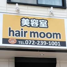 【美容室~看板製作事例~】大阪府堺市の美容室さん 老朽化によりデザインを変更し、枠看板の変更。