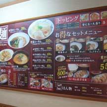 【飲食店~看板施工事例~】大阪府のラーメン屋さん。 屋号看板から、商品の売りをスタンド看板で訴求。