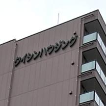 【不動産屋~看板施工事例~】大阪府堺市の不動産屋さん。屋号を箱文字で設置。