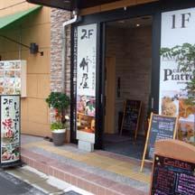 【飲食店~看板施工事例~】和歌山県のしゃぶしゃぶ屋さん。窓面シートでお店の案内。