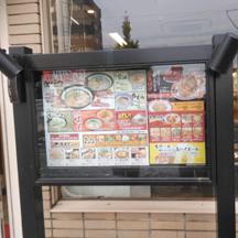【飲食店~看板納品事例~】大阪府大阪市の中華料理屋さん。求人看板の事例。車止めへのプレート設置事例。