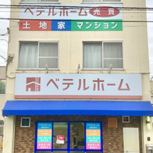 【不動産屋~看板施工事例~】大阪府堺市の不動産屋さん