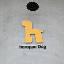 【ペットトレーナー~看板製作事例~】大阪府堺市のペットトレーナー 業態がわかりやすいロゴデザインでの看板訴求